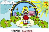 Стенд для детского сада Код-02245