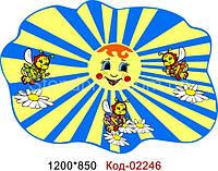 Стенд для детского сада Код-02246