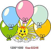 Стенд для детского сада Код-02248