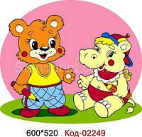 Стенд для детского сада Код-02249