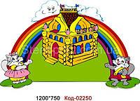Стенд для детского сада Код-02250