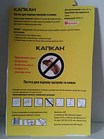 Капкан Пастка для відлову гризунів та комах, фото 1