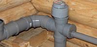 Разводка труб канализации (без установки)