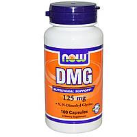 Диметилглицин DMG, Now Foods, 125 мг, 100 капсул