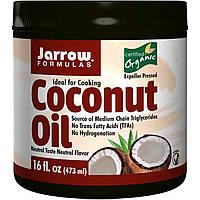Кокосовое масло пищевое для кулинарии, Jarrow Formulas,  454 г