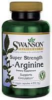 Супер Аргинин для улучшения кровообращения, Super strength L-arginine, Swanson Premium,