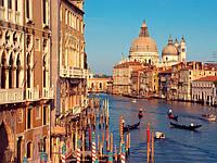 Италия: горящие туры