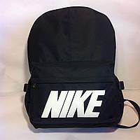 Рюкзак спортивный Nike с наружными карманами