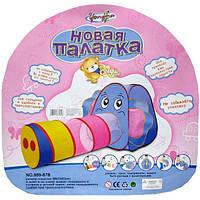 Детская палатка Слон с хоботом-тоннелем, Baby Tilly 889-87В