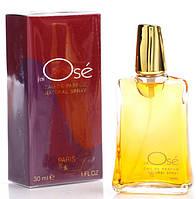 Женская оригинальная парфюмированная вода Guy Laroche J'ai Ose, 30 ml NNR ORGAP /5-61