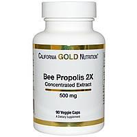 California Gold Nutrition, пчелиный прополис 2X, 500 мг, 90 овощных капсул