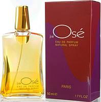 Женская оригинальная парфюмированная вода Guy Laroche J'ai Ose, 50 ml NNR ORGAP /7-42