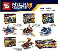Конструктор Bela серия Nick Knights SY709 ABCD (Аналог Lego Nexo Knights)
