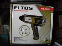 Фен промышленный Eltos ФП-2000E