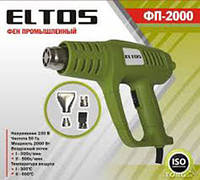 Фен промышленный Eltos ФП-2000