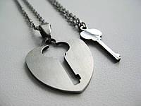 "Парные кулоны для влюбленных ""Ключ от сердца"""