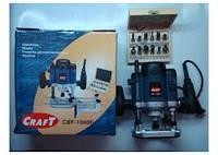 Фрезер Craft CBF-1900E