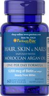 Витаминный комплекс Кожа + Волосы + Ногти (с марокканским маслом), Puritan's Pride