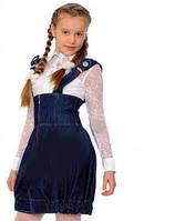Знижки на сукні ту сарафани для дівчаток Зіронька в Україні ... 58e45618a5040