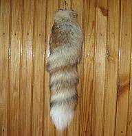 Хвост из натурального меха лисы высокого качества