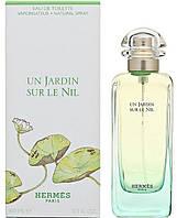 Женская оригинальная туалетная вода Hermes Un Jardin Sur Le Nil, 100ml NNR ORGAP /4-56