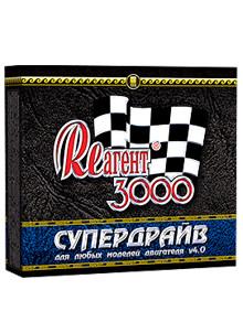 "Реагент 3000 ""Супердрайв"""