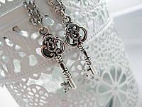 Парные кулоны «Ключ от всех дверей»