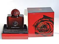 Женская парфюмированная вода Amouage Lyric Woman 50ml