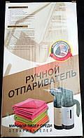 Ручной отпариватель для одежды (Hand Held Steamer) А6