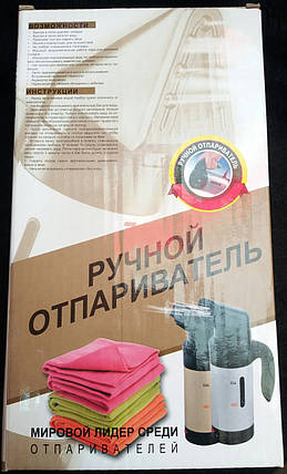 Ручной отпариватель для одежды (Hand Held Steamer) A6, фото 2