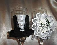 Стильные бокалы Жених и Невеста