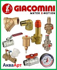 GIACOMINI ,комплектующие для систем отопления, водоснабжения и газоснабжения