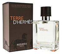 Ароматы для мужчин Hermes (Эрмес)