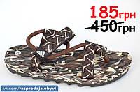 Босоножки шлепанци вьетнамки adidas адидас реплика Clima Cool с вентилируемой подошвой коричневой сандали 41