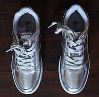 Серебристые кеды кроссовки H&M оригинал с Германии