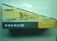 Электропила Росмаш РПЭ-2200 Шина+цепь Oregon