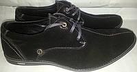 Туфли мужские замшевые DANSHOES 91-4z