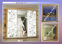 Шкаф купе 3-х дверный/ 60 см
