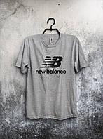 "Футболка мужская трикотажная ""New Balance"" Нью Беланс"