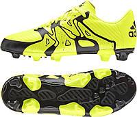 Футбольные бутсы adidas Originals Moдель: B26997 X 15.3 FG/AG J