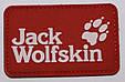 Патч ПХВ на липучке Jack Wolfskin, фото 4