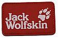 Патч ПХВ на липучке Jack Wolfskin, фото 9
