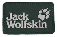 Патч ПХВ на липучке Jack Wolfskin зеленый