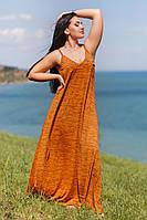 Свободный женский сарафан большого размера
