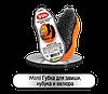 Губка- Блеск мини Vilo для замшевой кожи