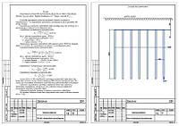 Монтаж, проектирование и согласование по молниезащите