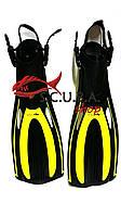 Ласты для плавания BS-Diver Hydro-Channel (открытая калоша), желтые, фото 1