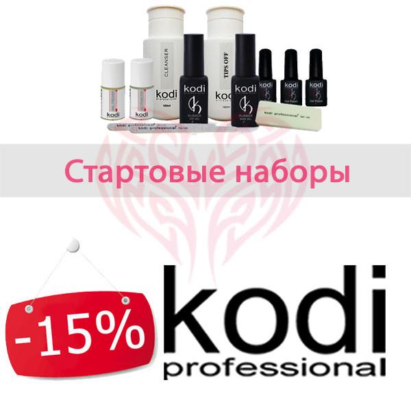 Стартовые наборы Kodi