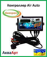Контроллер (электронный блок управления) для твердотопливного котла Air auto