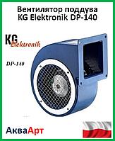Вентилятор для твёрдотопливного котла KG Elektronik DP-140